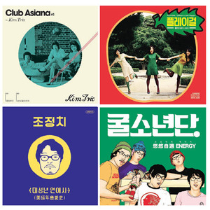 SPECIAL FEATURE사사로운 디자인사 / 이봉수, 박창용